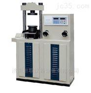 大连加气块压力试验机专供直销加气砖抗压机