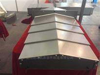 大庆机床钢板防护罩厂家