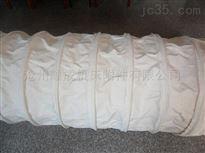 自定水泥散装伸缩布袋