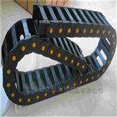 龙门铣床线缆保护塑料拖链价格
