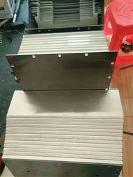 西安鋼板防護罩