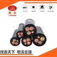 供应珠江电缆YC橡胶电缆重型通用橡套电缆