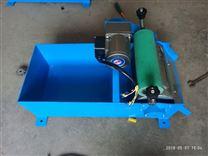 宁波平面磨床磁性分离器