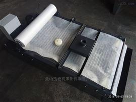 不锈钢纸带过滤机供应商