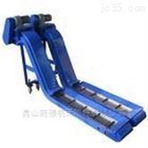 杭州机床链板式排屑机