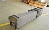 拉筋式钢板防护罩