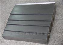 机床伸缩护板