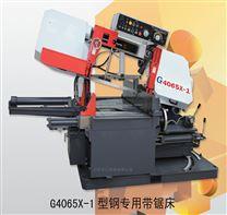 厂家现货供应GB4265金属带锯床