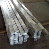 5052铝扁排 15x280mm绝缘铝排 6063合金铝排