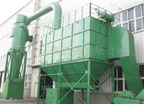 高效率静电除尘器,高寿命--天宏环保