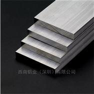 15mm硬质铝排 7075铝合金方排 西南LY12铝排