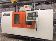 Vcenter-130台中精机立式数控加工中心