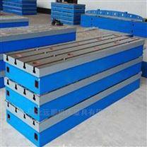 厂家推荐铸铁平台平板 工作台 可来图定制