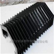 机床附件一字型风琴防护罩加工生产