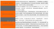 银泰滑块MSA45E配套导轨 天津现货www.188bet.com通用