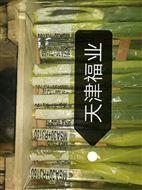 研磨丝杠8010系列天津福业按图纸加工定制