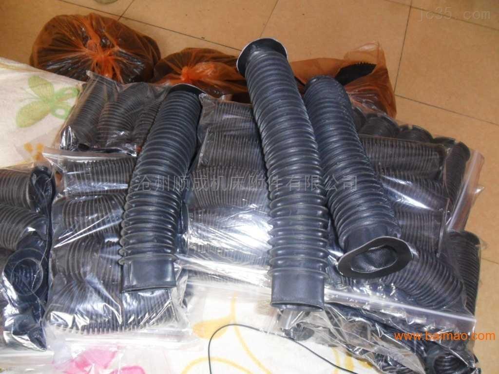 长期订做 圆筒式丝杠防护罩 机床伸缩式护罩