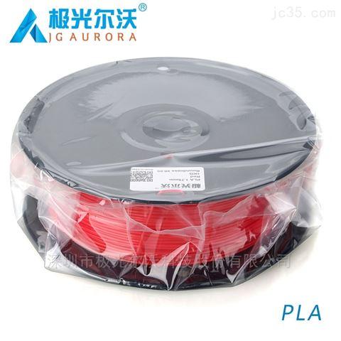 极光尔沃3D打印耗材_PLA 1.75mm
