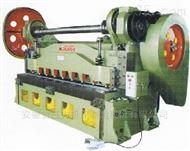 Q11-6X2500中型机械剪板机