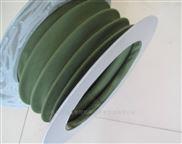 风琴式切石机防尘罩