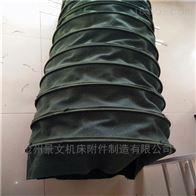 郑州颗粒粉尘耐磨输送软管定做