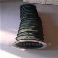 自定帆布粉尘颗粒输送伸缩软连接厂家定做价