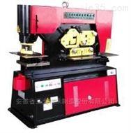 液压多功能联合冲剪机、剪板机、鳄鱼剪切机