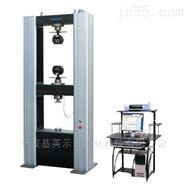 微机控制电子万能试验机厂家