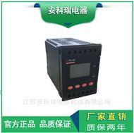 抗晃电保护仪 用于630A以下交流接触器