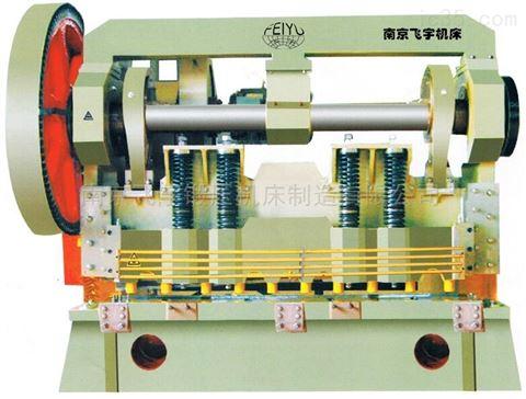 Q11-8X2500机械剪板机