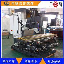 广州x7140立式铣床报价