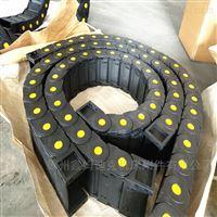 北京雕刻机穿线塑料拖链