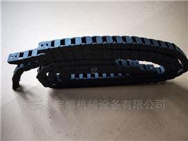 桥式塑料线缆拖链