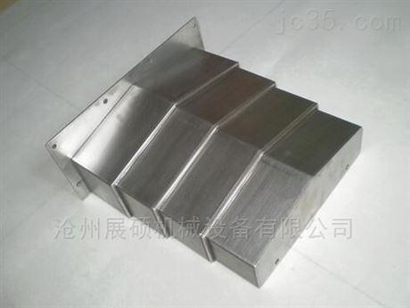 坚固钢板导轨防护罩
