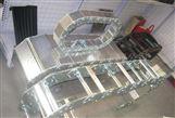机床设备重载钢制拖链厂家报价