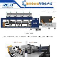 瑞尔多激光智能装备生产线zui新报价厂家直销