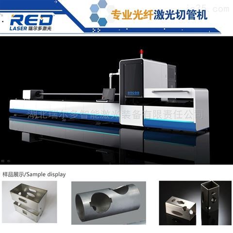 瑞尔多专业光纤激光切管机