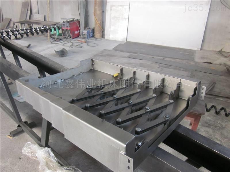 机床钢板式伸缩导轨防护罩