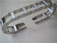 供應蘇州機床鋼制拖鏈