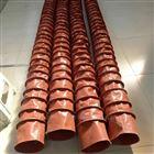 安徽耐温硅胶固体粉尘下料管