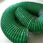 螺旋式三防布密封式伸缩通风管