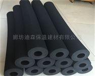 北京绝热橡塑管价格