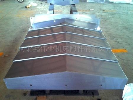 定制数控机床导轨护板