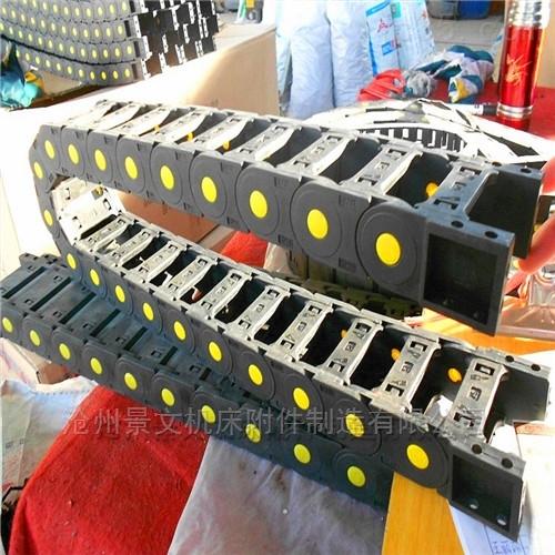 桥式穿线工程线缆拖链出厂价格低