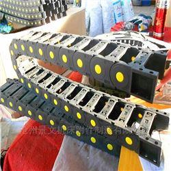 山西矿山机械电缆塑料拖链厂家推荐