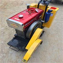水冷柴油路面切割机 沥青地面切地机