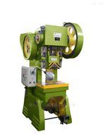 驼背25吨系列老式开式可倾压力机