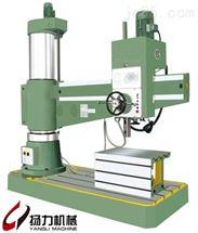 Z3063×18机械摇臂钻