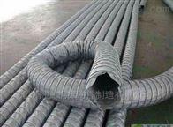 耐温300度高温气体通风伸缩软管定做