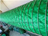 硅胶布耐高温500度通风软管推荐